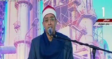 بحضور السيسى.. بدء فعاليات افتتاح مجمع الأسمنت فى بنى سويف بقراءة القرآن