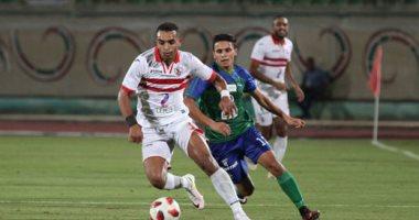 تقديم موعد مباراة الزمالك والمقاصة فى كأس مصر 90 دقيقة