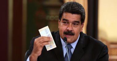 روسيا: فنزويلا سددت فوائد ديون فى موعدها