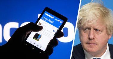 حصاد التكنولوجيا.. بريطانيا تنقلب على فيسبوك وجوجل تعلن الحرب على الإعلانات