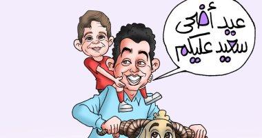 """الفرحة بذبح أضاحى العيد بكاريكاتير """" اليوم السابع"""""""