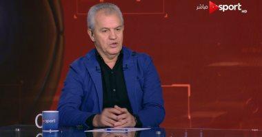 خافيير أجييرى مدرب منتخب مصر الجديد