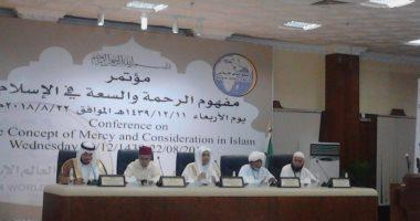 فيديو.. مفتى السعودية يؤكد أن سماحة الإسلام فتحت آفاق الإيمان لكل الشعوب بحرية