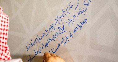 """حجاج بيت الله الحرام لـ """"الملك سلمان"""": شكرا يا خادم الحرمين.. صور"""