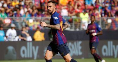 أخبار برشلونة اليوم عن التخلص من ألكاسير بالإعارة إلى دورتموند