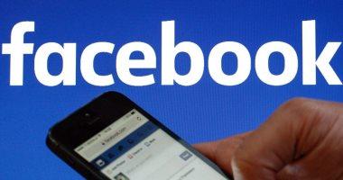 فيس بوك يحذف منشورا لموظف سابق يتهمه باضطهاد السود