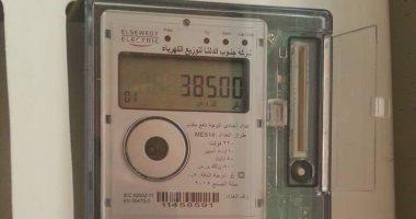 الكهرباء تنفى تخفيف الأحمال أو التلاعب في طرق شحن العدادات مُسبقة الدفع
