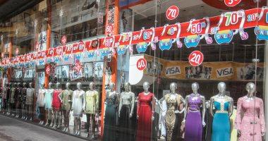 """""""تموين الأقصر"""" تبدأ تلقى طلبات أصحاب المحلات للمشاركة فى الأوكازيون الشتوى"""