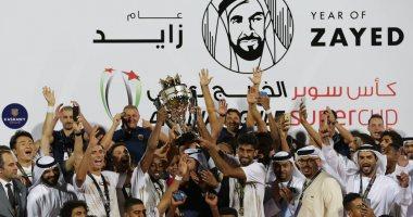 تعرف على السجل الذهبى لكأس السوبر الإماراتى قبل مباراة الشارقة والأهلي