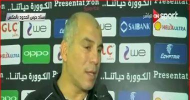 محمد يوسف ينتقد تشكيل الأهلي أمام طنطا