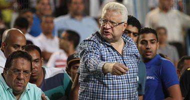 مرتضى منصور: جروس لم يكن يريد الفوز.. ونصحت اللاعبين بعدم التركيز معه ففزنا