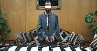 القبض على عاطل بحوزته 8 قطع أسلحة نارية قبل بيعها لعناصر إجرامية