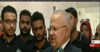 شاهد .. رئيس جامعة القاهرة يكشف عن خدمة جديدة للطلاب خلال الكشف الطبى