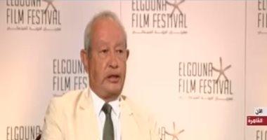 فيديو.. نجيب ساويرس يكشف عن أهداف الدورة الثانية لمهرجان الجونة السينمائى