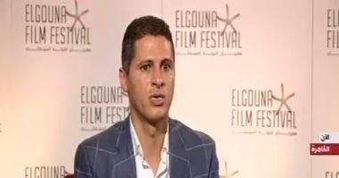 """دعم صناعة السينما والمخرجين الشباب هدف مهرجان """"الجونة"""" السينمائى"""
