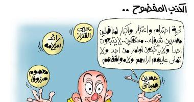 """الإخوان يرفعون شعار """"الكذب المفضوح"""" دعما لمعصوم والقزار"""