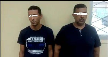 حبس موظفين بشركة الكهرباء بتهمة سرقة قطع نحاسية بـ1.3 مليون جنيه