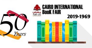 معرض القاهرة الدولى للكتاب 2019 يعلن: 23 يناير انطلاق الدورة الـ2019