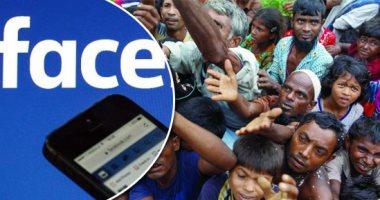 فيسبوك يلغى خاصية ترجمة البورمية بعد خطاب الكراهية بحق الروهينجا