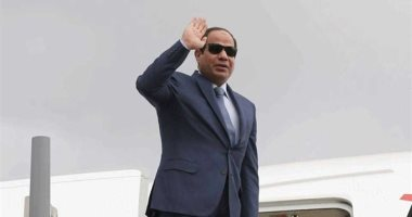 الرئيس السيسي يصل العاصمة البحرينية المنامة