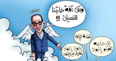 روح نجيب محفوظ ترد على المدافعين عن الإخوان فى كاريكاتير اليوم السابع