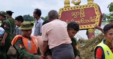 مظاهرة حاشدة فى ميانمار احتجاجا على إقامة سد ضخم