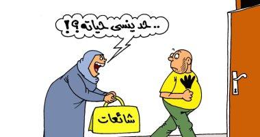 """""""الشائعات حياة الإخوان"""" فى كاريكاتير """"اليوم السابع"""""""