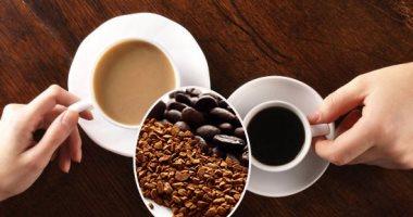 شرب القهوة - أرشيفية