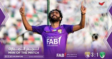 جماهير العين تختار حسين الشحات أفضل لاعب فى مباراة الإمارات