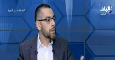 ac43f7cd2f2f3 النائب محمد فؤاد مطالبا بمناقشة قانون الإيجارات القديم  تجميد الوضع ليس حلا