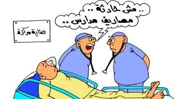 """مصاريف المدارس تدمر الصحة فى كاريكاتير ساخر لـ""""اليوم السابع"""""""
