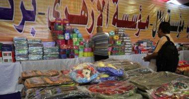 الداخلية تفتتح معرضا للسلع الغذائية بمنطقة رمسيس لمواجهة الغلاء