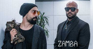 """فيديو .. شارموفرز يطرح أغنية """"زامبا"""" من ألبومهم الجديد"""