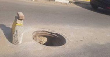 """قارئة ترصد """"بالوعة"""" مفتوحة بشارع حسن المأمون فى مدينة نصر"""