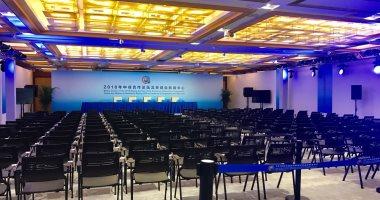 """مركز إعلامى متكامل فى بكين لتغطية فعاليات منتدى """"الصين – إفريقيا"""""""