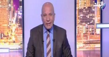 """أحمد موسى: من 200 إلى 300 إرهابى يستحقون الإعدام فى قضية """"اعتصام رابعة"""""""