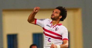 محمود علاء: الزمالك يسعى لحصد أكبر عدد من البطولات
