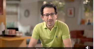 9529aa02a فيديو.. أحمد حلمى يحكى تجربته مع التنمر فى طفولته: