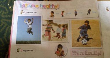 ننشر محتوى كتاب اللغة الإنجليزية Kg2 فى نظام التعليم الجديد.. صور - اليوم  السابع