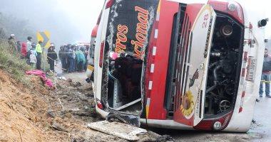 مصرع 13 صينيا وإصابة 31 آخرين إثر تحطم حافلة فى لاوس