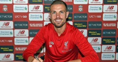ليفربول يمدد عقد قائد الفريق هندرسون