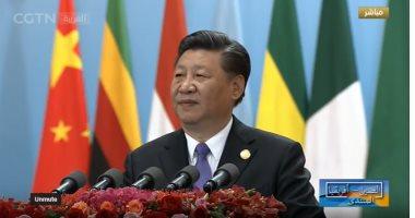 الصين تنتقد استدعاء واشنطن لسفرائها بدول أقامت علاقات معها