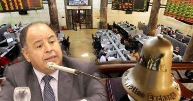 المصارف الدولية توجه اهتمامها لمصر.. فايننشيال تايمز: الإصلاحات الاقتصادية جعلت القاهرة جاذبة للاستثمار بشكل متزايد.. خبراء: نرى الكثير من الإمكانات هناك.. ومتفائلون بشأن السنوات القليلة القادمة