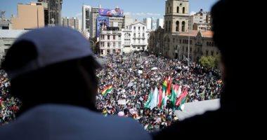 مظاهرات حاشدة فى بوليفيا احتجاجا على قتل الشرطة لمزارع كوكايين