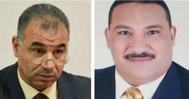 شكوى جديدة ضد اتحاد رفع الأثقال فى وزارة الرياضة