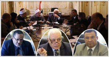 اللجنة الدينية بمجلس النواب
