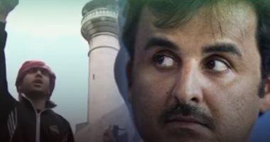 شاهد.. كيف تمول قطر الجماعة الإرهابية فى الأردن تحت مزاعم الوظائف