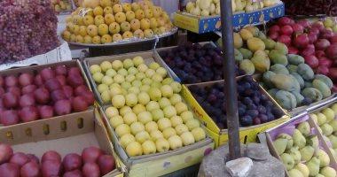 تباين أسعار الخضروات والفاكهة اليوم الثلاثاء 15-1-2019
