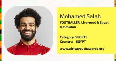 اختيار محمد صلاح بقائمة أكثر الأفارقة تأثيراً فى 2018