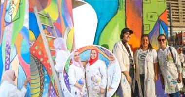 لون حيطان الحياة وادهنها بالبهجة.. مبادرة طالبات تربية نوعية لتلوين الكبارى